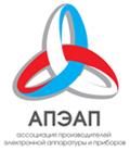 Ассоциация производителей электронной аппаратуры и приборов