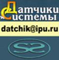 Журнал «Датчики и Системы»