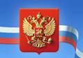 Комитет по промышленности Государственной думы Федерального Собрания Российской Федерации