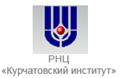 """Национальный исследовательский центр """"Курчатовский институт"""""""