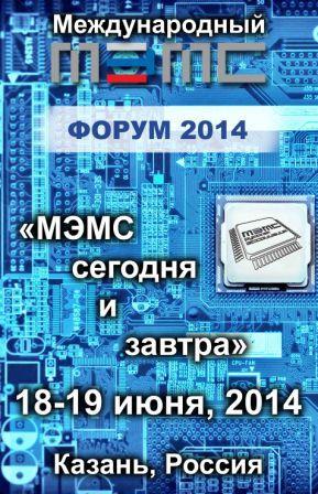 logo_mf-2014