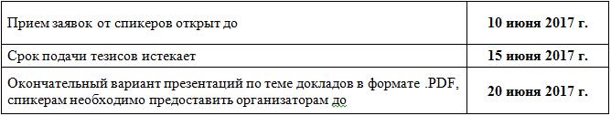 2017-05-10_14h23_47