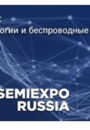 IX Международный МЭМС-Форум 2020